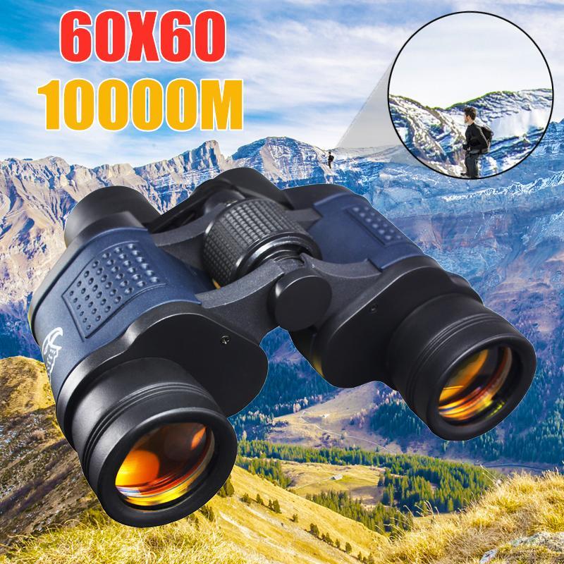 Binocular Optical Quality